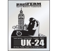 Puriferm UK-24 Turbo