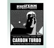 Puriferm Carbon Turbo